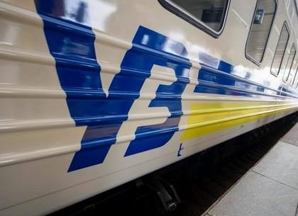 СБУ предупредила нанесение миллионных убытков Укрзалізниці при публичных закупках