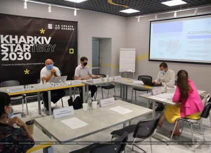 У Харкові обговорили розвиток міста як елемента агломерації