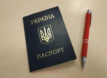Кабмин предложил установить срок действия паспорта-книжки. Решение – за Радой