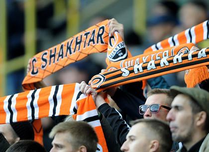 «Шахтер» возвращает деньги за непосещенные матчи сезона 2019-2020 в Харькове