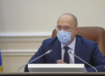 Карантин продлят о 1 ноября - премьер-министр Денис Шмыгаль