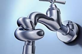 Где в Харькове не будет воды 28 августа