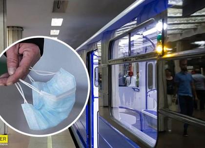На пассажиров харьковской подземки составили 46 протоколов за нарушение карантина