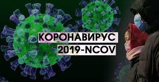 В Харькове продолжается ежедневный прирост заболеваемости на коронавирус