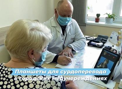 Геннадий Кернес прокомментировал достижения городской медицинской реформы