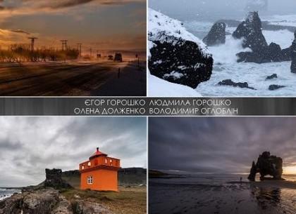 У Харкові проходить фотовиставка про подорожі по Ісландії