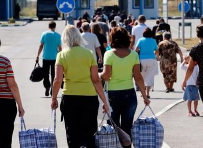 У Харкові відбудеться міжрегіональний форум внутрішньо переміщених осіб