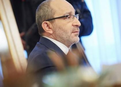 Трудові колективи підтримали висунення Геннадія Кернеса на посаду мера Харкова