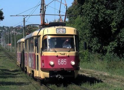 У п'ятницю трамвай №26 тимчасово змінить маршрут руху