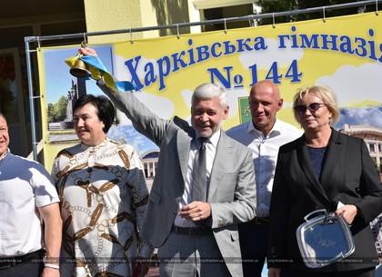 Ігор Терехов відкрив реконструйований стадіон