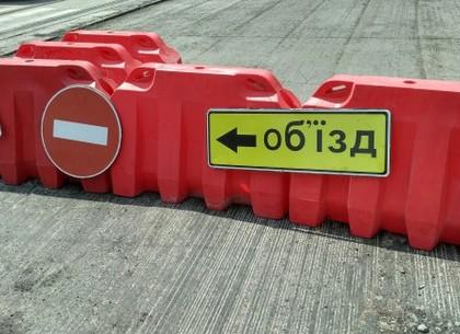 На ділянці Московського проспекту забороняється рух транспорту