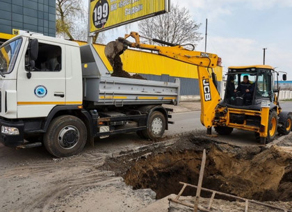 Как коммунальщики ликвидируют порывы (Харьковводоканал)