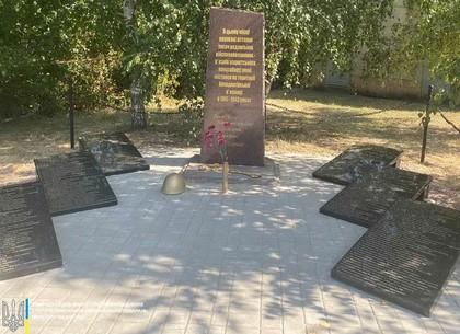 В Харькове установлен Памятный монумент расстрелянным военнопленным (Минюст)