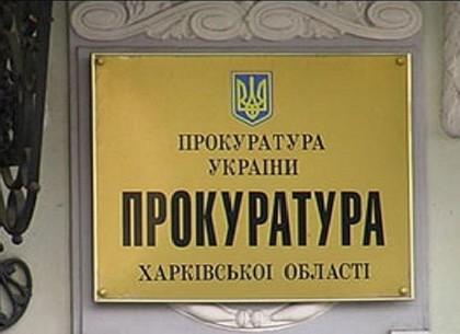 5% прокуроров не сдали экзамена на профпригодность (ЗиБ)