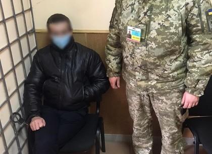 Криминальные наклонности не дали стать педагогом: харьковские пограничники задержали украинца в розыске (ГПСУ)