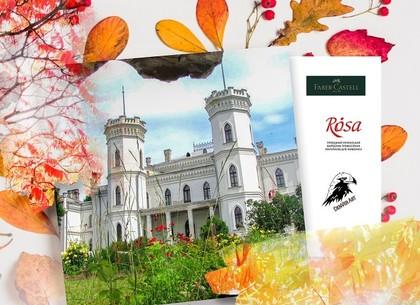Итоги Всеукраинского пленэра «Осенние краски Слобожанщины» показывают в онлайн-формате (Мистецтво Слобожанщины)