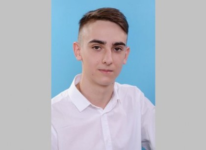 Харьковчанин стал бронзовым призером Международных соревнований по астрономии и астрофизике (Горсовет)