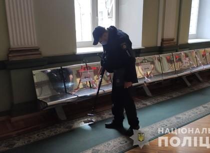 Минирование: в харьковских судах бомбы не найдены (МВД)