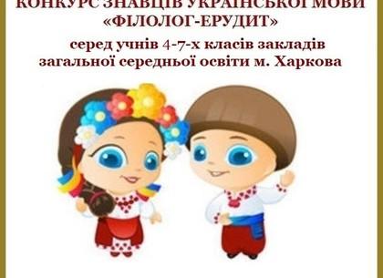 Харьковским школьникам в День всеукраинского диктанта предложили дополнительнй квест