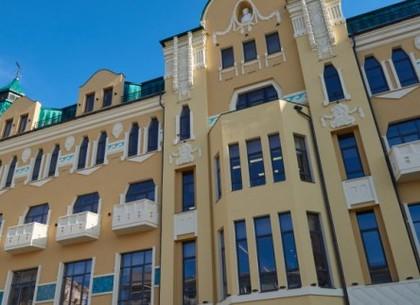 В Доме недвижимости можно зарегистрировать общество с ограниченной ответственностью (Горсовет)