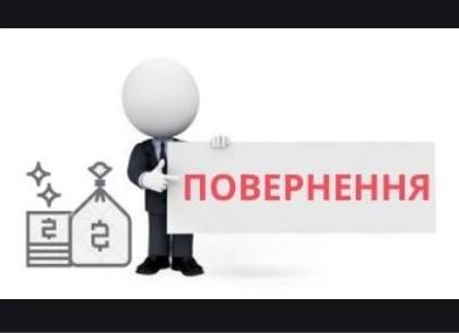 Вернуть средства за пробное ВНО-2020 можно до 1 декабря, - МОН