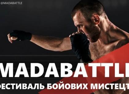 В Харькове состоится фестиваль боевых искусств (Горсовет)