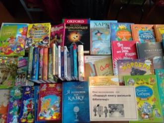 На Салтовке прошла традиционная благотворительная акция - 2020 «Подари книгу школьной библиотеке» (УО Московского района ХГС)