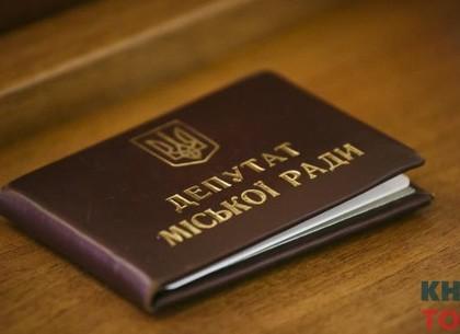 5 ноября станет известна новая конфигурация Харьковского горсовета (КТ)