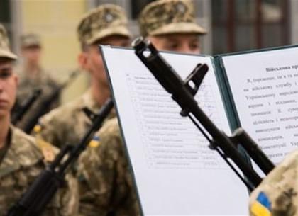 Пожарников «отмазали» от армии - решение депутатов ВРУ