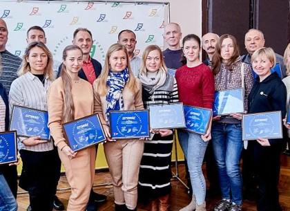 Слушатели курсов «Kharkiv Sport Academy» получили сертификаты (Горсовет)