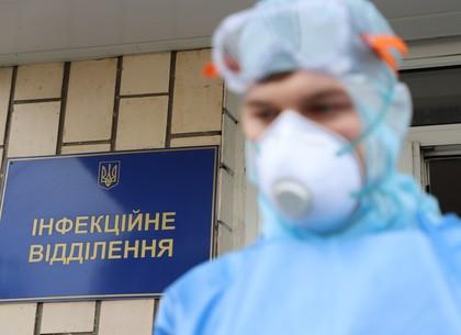 Количество заболевших в Харькове уверенно превсило тсячу человек в день (СНБО)