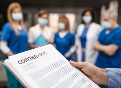 Областной лабцентр обновил данные по заболеваемости на коронавирус (ГУ ХОЛЦ МОЗ Украины)