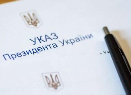 Двум харьковчанам присвоено звание заслуженного деятеля искусств Украины (Горсовет)