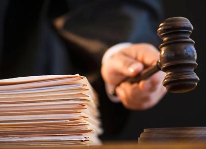 Счета Бигуса и 24 канала арестованы по решению суда (Комментарии Украина)