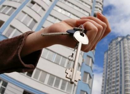 ВІДЕО: Цьогоріч з міського бюджету на житлові програми витратили 100 млн грн (Харьковские известия)