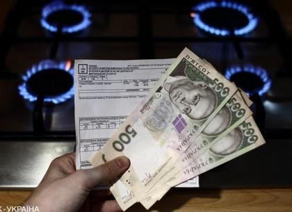 Чому збільшаться платіжки за газ (Харьковские известия)