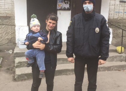Пропавшую мать с двухлетнимм ребенком нашли в соседней области (Богодуховский ОП)