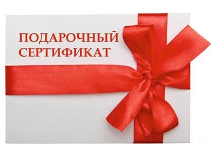 Как сделать подарок человеку, с которым вы живете в разных городах?