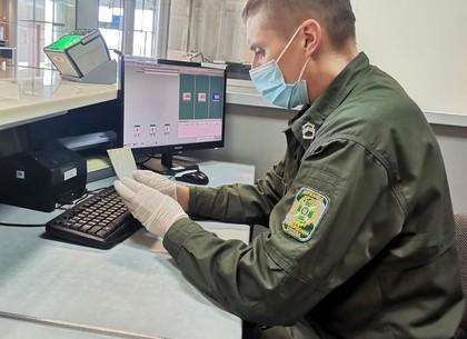 Марокканка подделала документы, чтобы скрыть от любимого поездку в Харьков (ГПСУ)