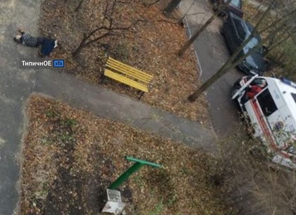 ЧП на ХТЗ: мужчина упал с крыши, разбился насмерть (Telegram) - РЕДПОСТ