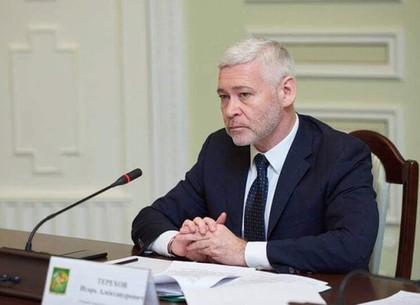 Игорь Терехов сообщил о начале работ по подготовке к следующему отопительному сезону