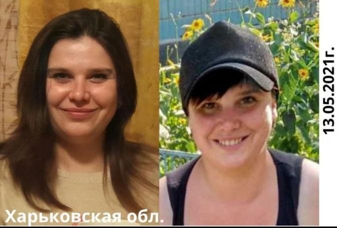 Новости Харькова: разыскивается 32-летняя Елена Остапенко, жительница Лозовой, которая ушла из дома 22 апреля 2021 года