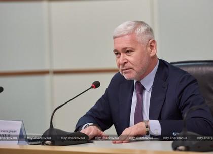 Игорь Терехов сообщил о введении в Харькове онлайн-регистрации места проживания