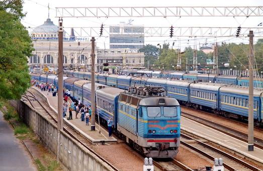 Укрзалізниця запустила через Харьков поезд из Лисичанска в Одессу