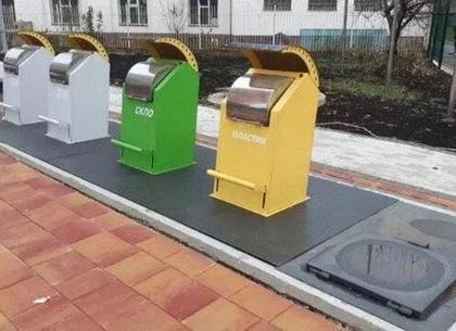 В Харькове появятся подземные контейнеры для мусора