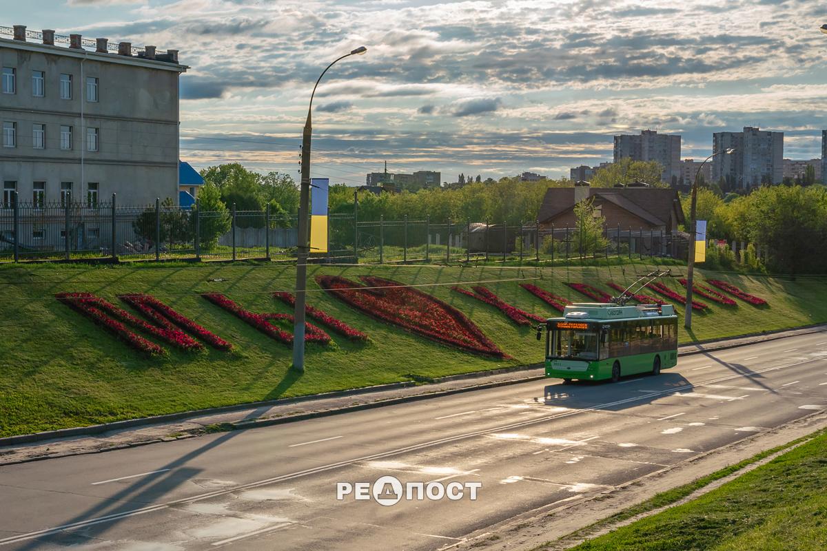 Клумба Мы любим Харьков, улица Деревянко