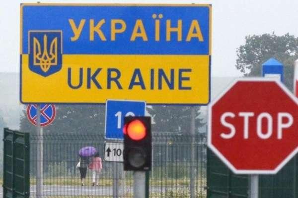 В Харькове поймали иностранца, незаконно вернувшегося в Украину. Новости Харькова.