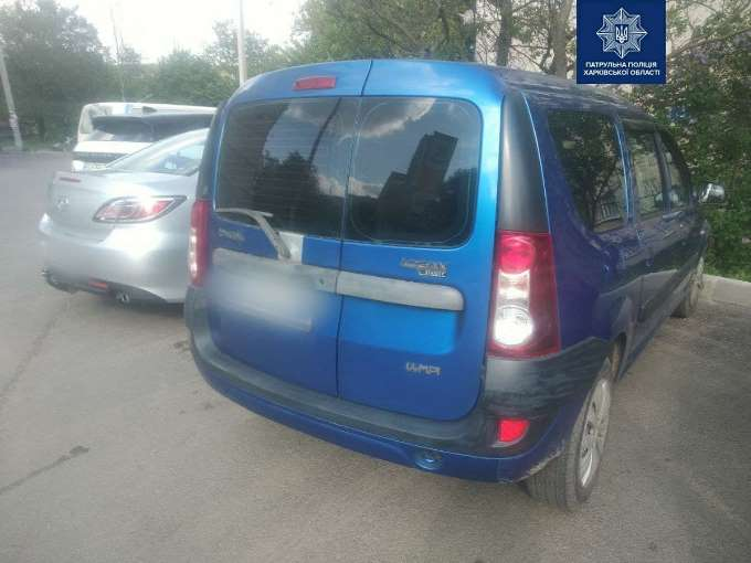 В Харькове нашли по видео и оштрафовали водителя, который нарушил правила ПДД