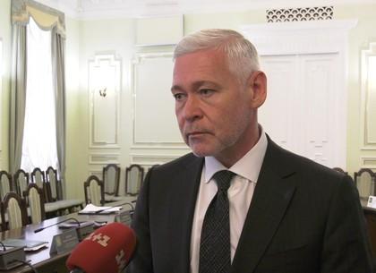 Харьковский городской совет обжалует решение о региональном языке