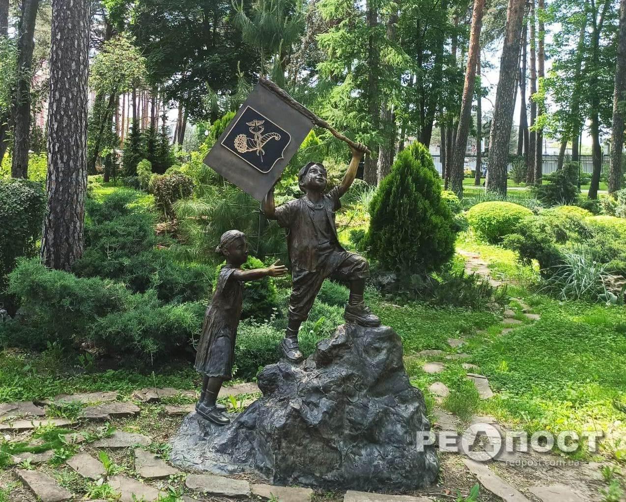 В парке горького отметят День защиты детей